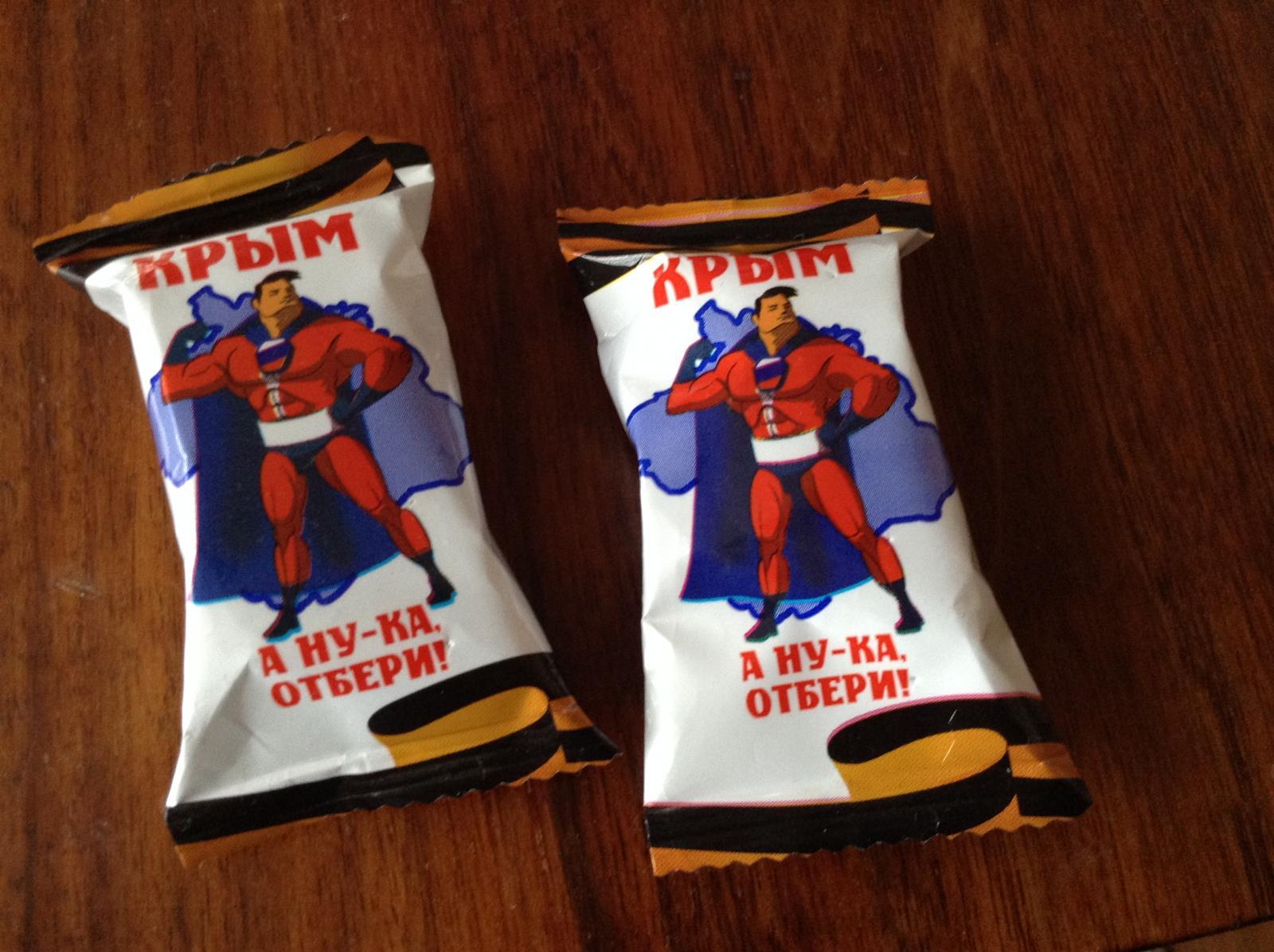 Почему сняли с производства конфеты ну-ка отними